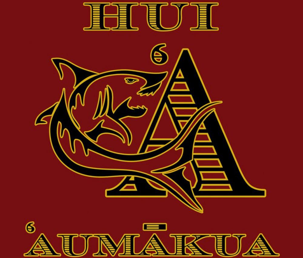 Hui `Aumākua Sports – Hilo, HI